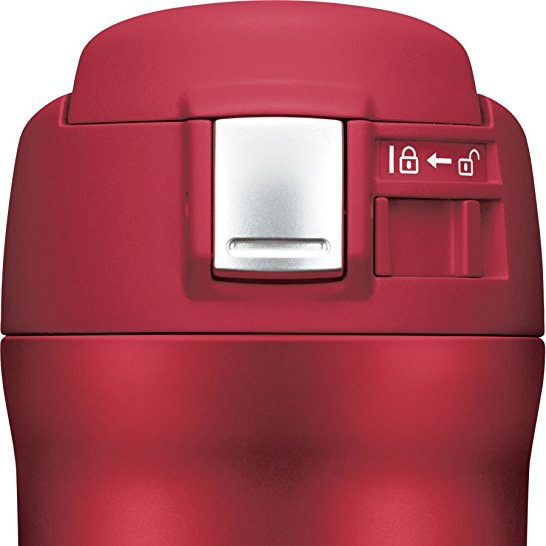 Zojirushi cherry red travel mug