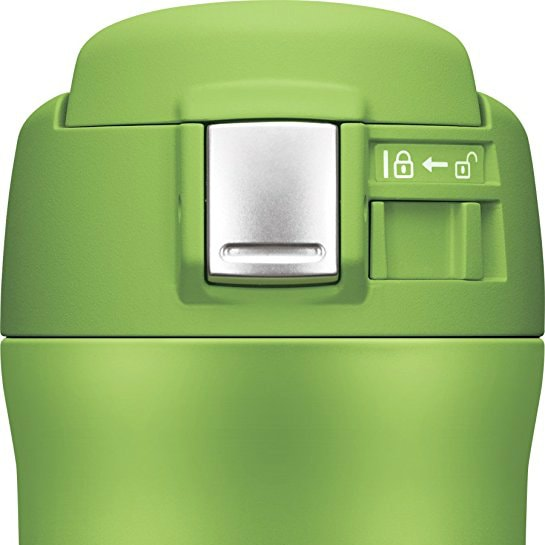Zojirushi lime green travel mug
