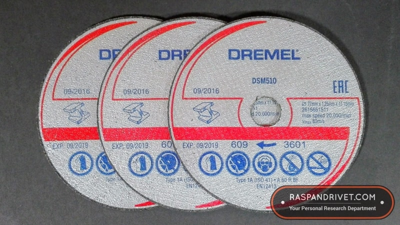 Dremel Saw Max metal cutting discs